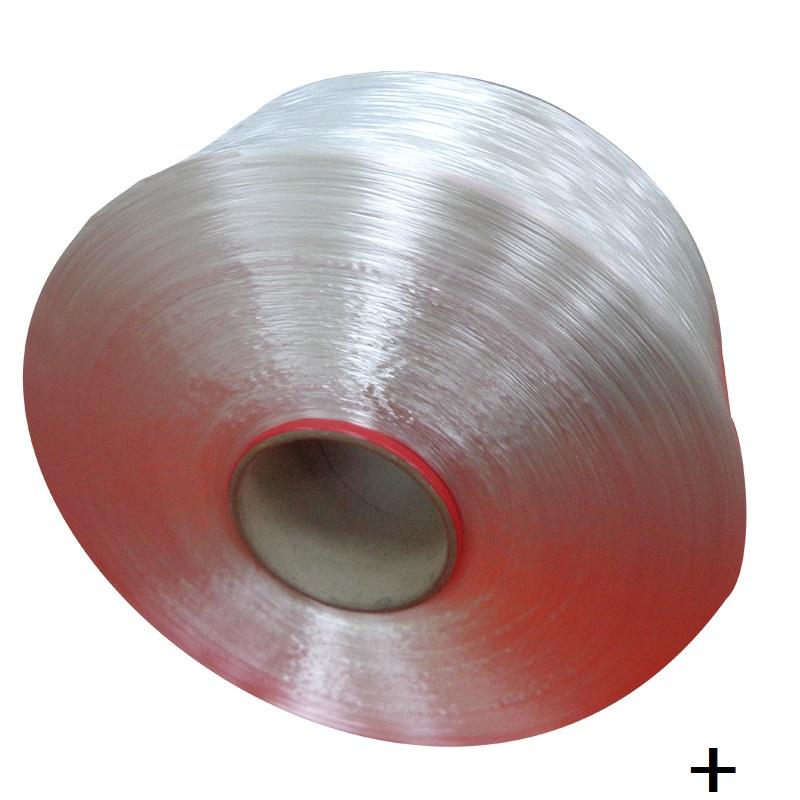 PA66 增白低收缩高强工业丝